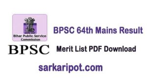 BPSC 64th Mains Result
