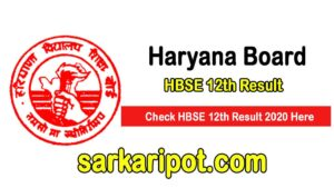 BSEH 12th Results 2020
