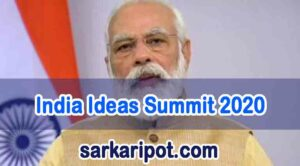 India Ideas Summit 2020
