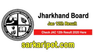 JAC Jharkhand Board 12th Result 2020