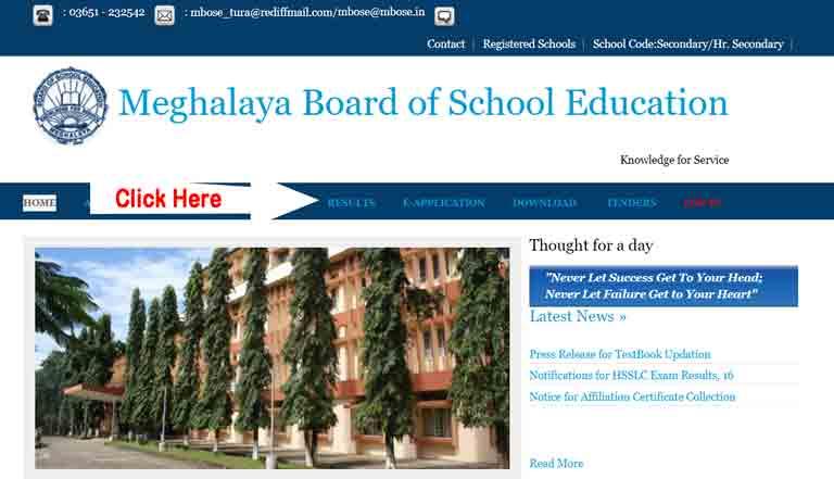 Meghalaya Board 10th result Direct Link
