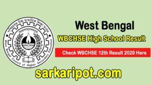 WBCHSE High School Result 2020