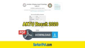 AKTU Result 2020 direct link