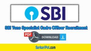 SBI Yono Specialist Cadre Officer Recruitment 2020