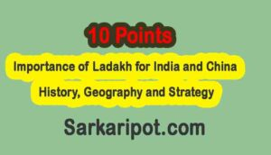 mportance of Ladakh for India and China
