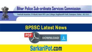 BPSSC Latest News