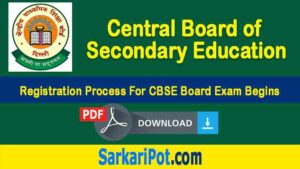 CBSE Board Exam 2020-21
