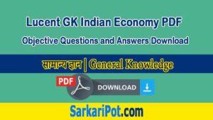 Lucent GK Indian Economy PDF