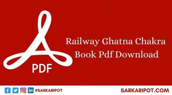 Railway Ghatna Chakra Book Pdf Download