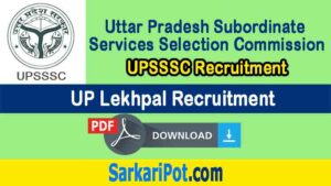 UP Lekhpal Recruitment 2020