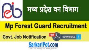 Mp Forest Guard Recruitment 2021