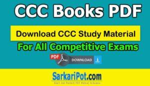 CCC Books PDF