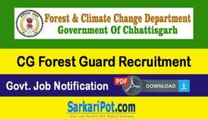 CG Forest Guard Recruitment 2021