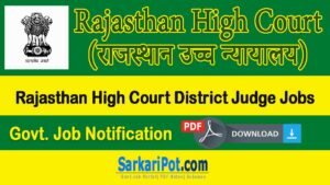 Rajasthan High Court District Judge Jobs 2021