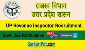 UP Revenue Inspector Recruitment 2021