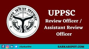 UPPSC Review Officer _ Assistant Review Officer